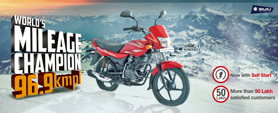 Bajaj Platina 100 ES, Best Mileage Bikes India, Top Mileage Bikes India