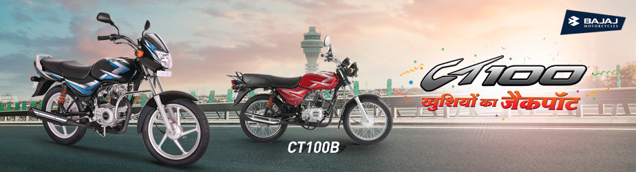 Bajaj Platina CT100-New Bikes in India