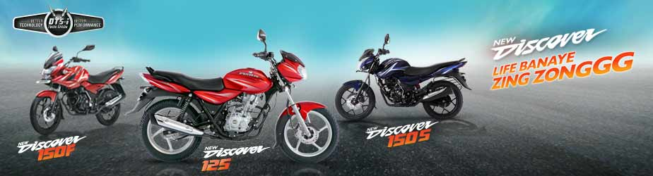 Bikes To Buy In India New Bikes in India