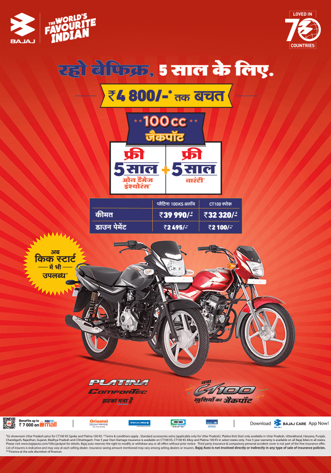 bajaj bikes repair manual