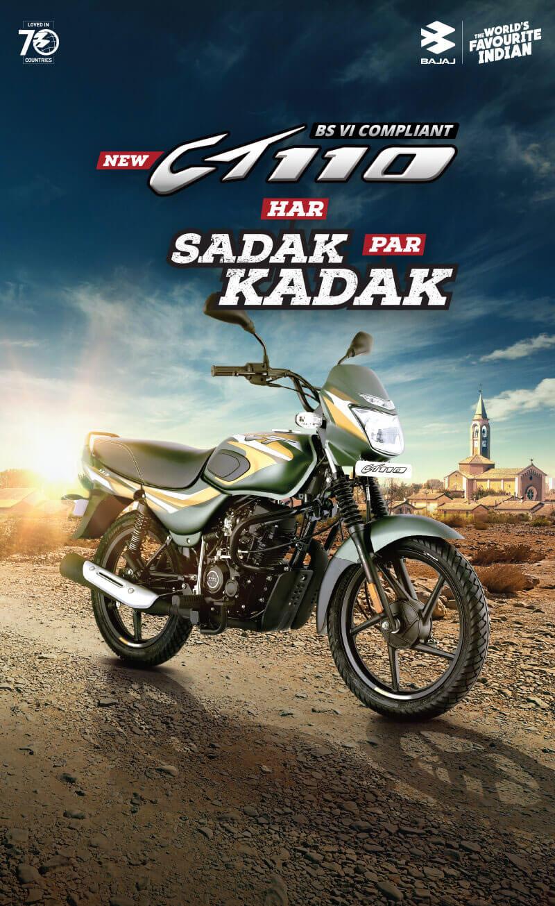ct 110 cc bike
